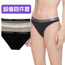 【四件套】正品Calvin Klein CK内裤女士纯棉三角裤透气运动内裤
