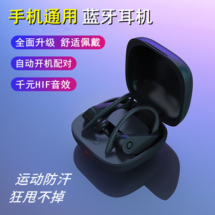 2021年新款真无线蓝牙耳机安卓通用适用华为苹果vivo小米oppo荣耀马卡龙男女生款双耳运动可爱入耳式超长待机