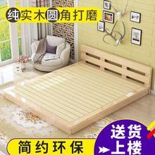 北欧实木榻榻lo3床矮床地is5/1.8米儿童床单的双的实木床卧室