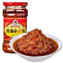 纪香蒜油小米辣220g云南特产红河蒜香小雀辣朝天椒辣椒酱下饭菜