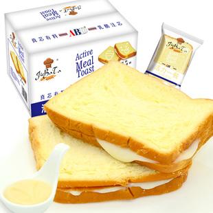 ABD奶酪吐司面包1000g面包片切片夾心原味整箱早餐蛋糕360g
