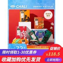 推荐 ChaLi茶里山河xi9绣蜜桃乌en茶普洱袋泡茶冷泡茶