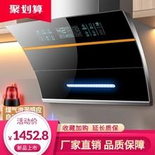 日本樱花抽油sj3机燃气灶sj款家用烟机灶具二件组合套装特价