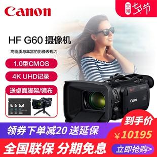 Canon/佳能 LEGRIA HF G604K超高清数码摄像机专业vlog录制抖音高清视频家用旅游婚庆录像机小型便携DV摄影机
