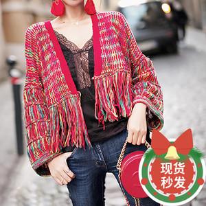 女裝2019新款韓版寬松手工編織彩虹流蘇針織開衫秋冬短款毛衣外套