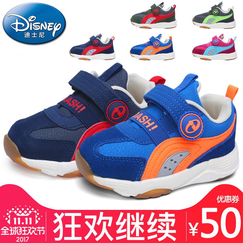 迪士尼2017秋冬新款童鞋男女宝宝学步鞋 女童透气防滑机能跑步鞋