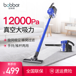 Baojiali GW912 vacuum cleaner household powerful small household handheld cyclone mini vacuum cleaner without supplies