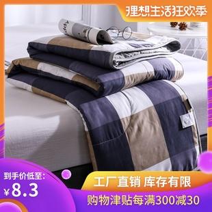 日式水洗棉空调被夏凉被芯单人学生宿舍夏天双人春秋薄被子四件套