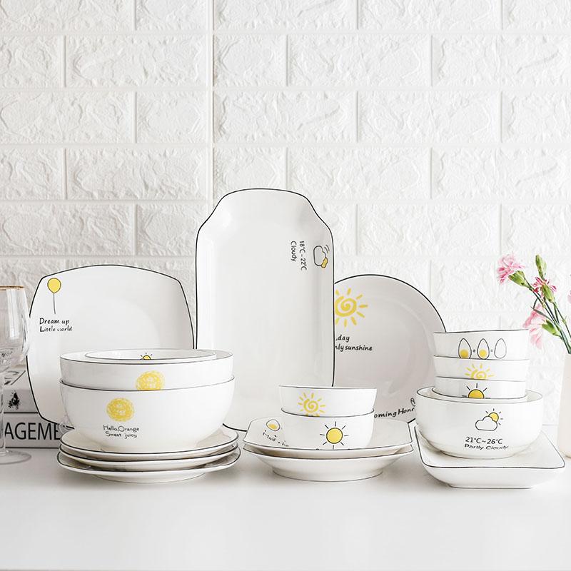 北欧陶瓷盘碗套装家用碗碟组合4人4菜盘饭碗简约好看创意网红餐具