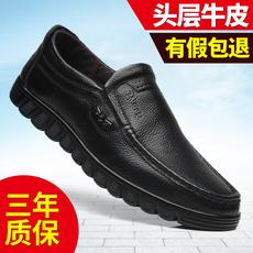 男士皮鞋真皮加绒棉鞋休闲鞋男鞋中年人爸爸鞋父亲中老年鞋子冬季