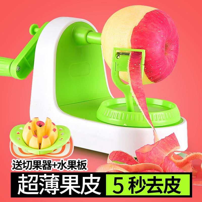 水果削皮去皮分割器切苹果机神器销消刀自动多功能套装刮家用手摇