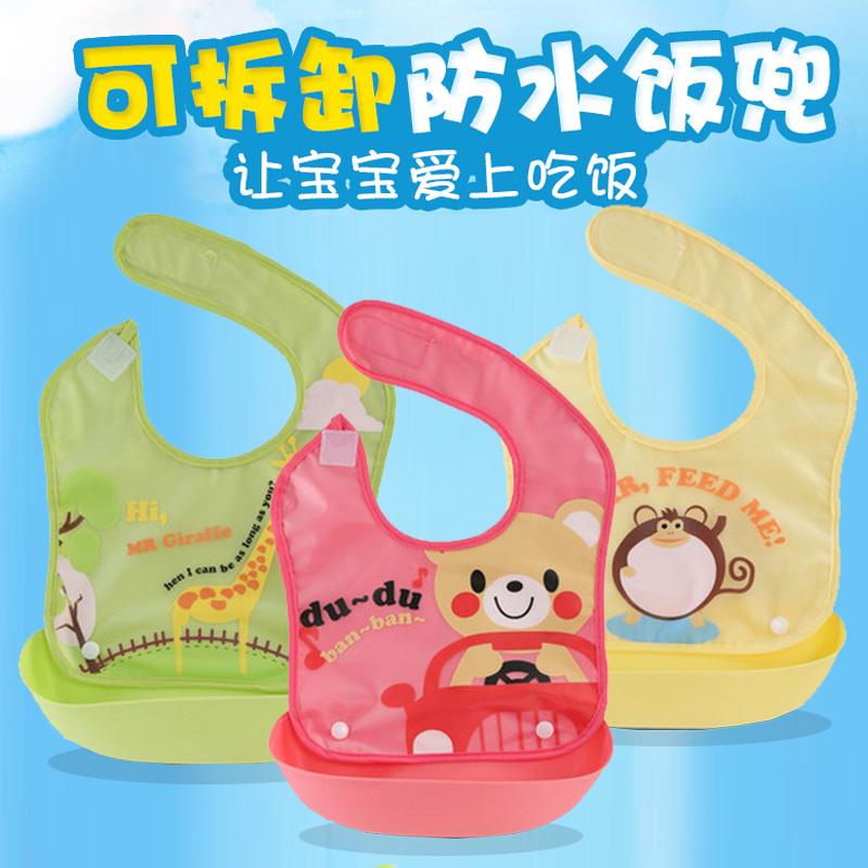 立体 防水 儿童 围兜 宝宝 吃饭 新生 婴儿 硅胶 围嘴 口水