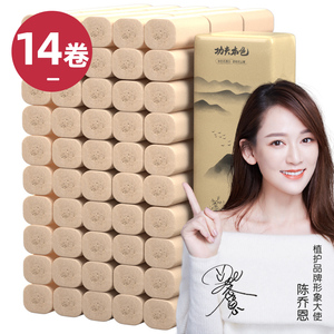 Plant protection coreless rolls of paper towels natural rolls of toilet paper toilet paper toilet paper toilet large household affordable package