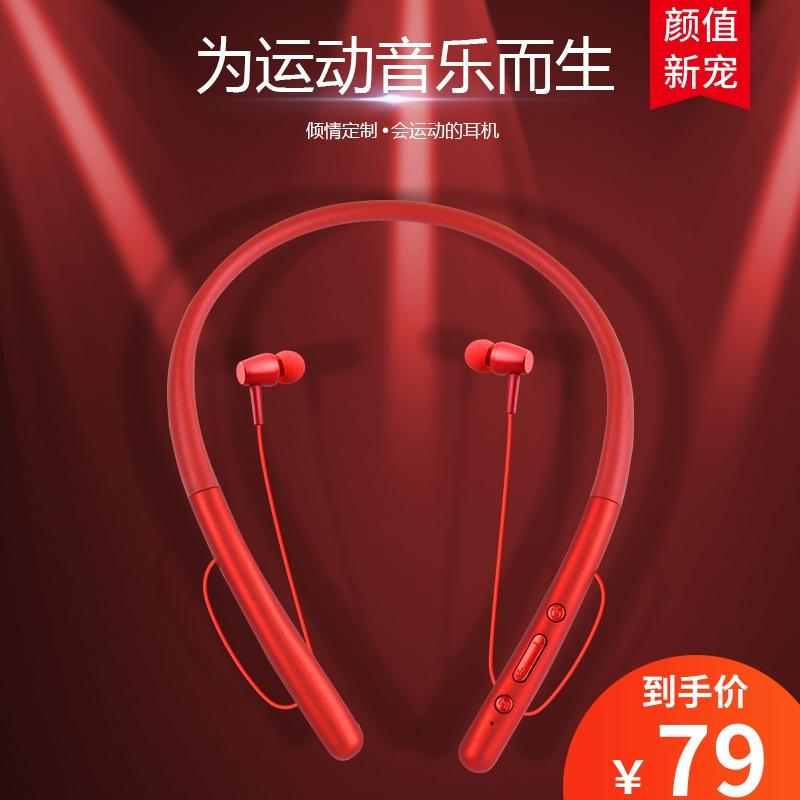 联浦蓝牙耳机挂脖式双耳磁吸无线运动型可插卡超长续航女生入耳式适用于华为vivo苹果oppo手机通用