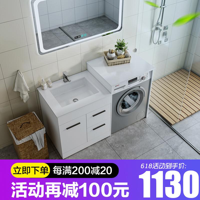 点击查看商品:北欧智能洗衣柜浴室柜组合卫生间洗漱台洗脸盆洗手池一体洗衣机柜