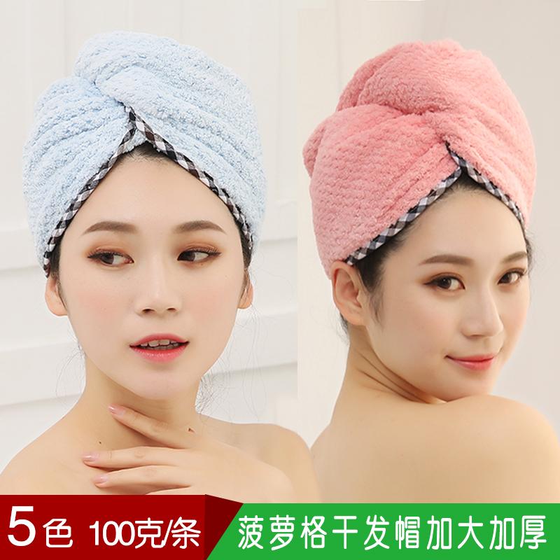 恩多菠萝格珊瑚绒干发帽日式吸水加厚干发巾强吸水包头帽洗澡浴帽