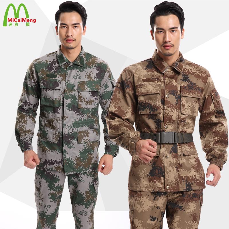 军装丛林迷彩服套装男女夏季荒漠作训服耐磨正品特种兵工作服长袖图片