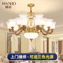 Han Hao European style chandelier simple atmosphere retro zinc alloy American living room chandelier Villa restaurant lighting 8090