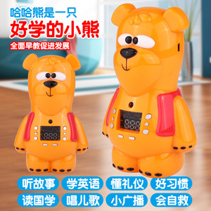 Haha bear bilingual story machine multifunctional early education machine 4G memory children mp3 with remote control educational toy gift