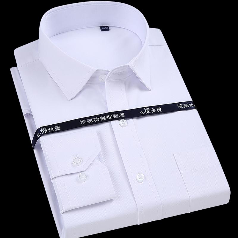船越秋季白衬衫男士长袖衬衣修身青年商务纯色寸衫男上班职业工装
