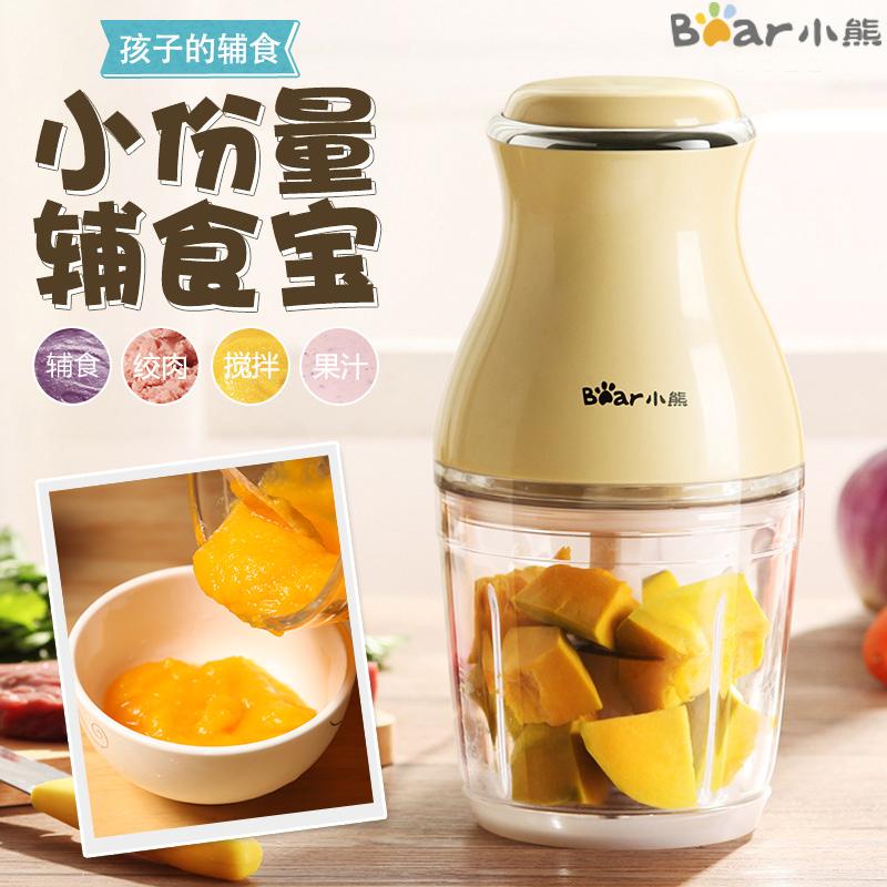 小熊辅食机宝宝婴儿料理棒多功能家用电动搅拌机小型迷你绞肉榨汁满89元减20元