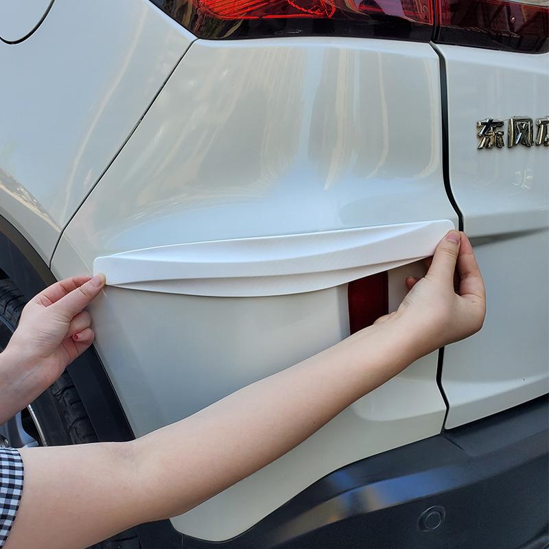 汽车防撞胶条保险杠防撞条通用装饰条前后保险杠防刮蹭防擦保护贴