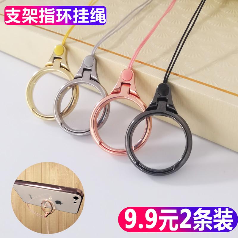手机挂绳指环扣支架金属挂圈短款手腕绳网红手机链个性男女钥匙扣