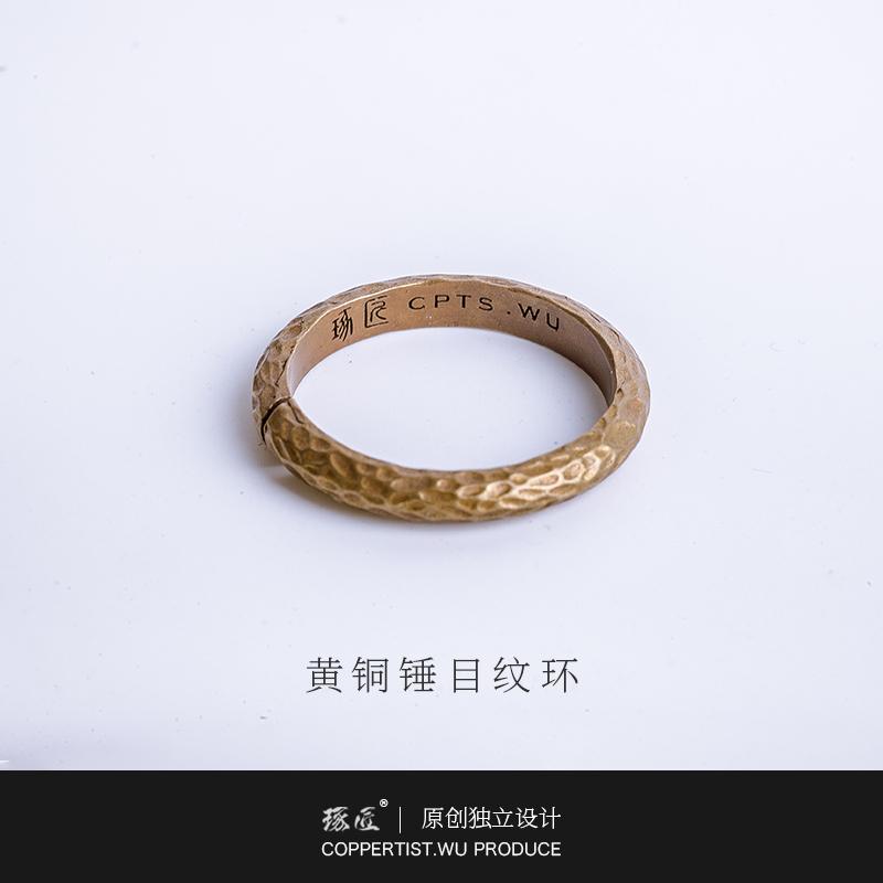 琢匠原创丨纯黄铜锤目纹圈 开口环 手工皮具铜环DIY配件钥匙圈