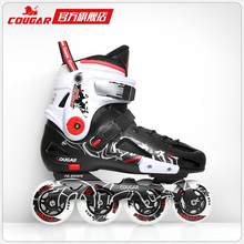 Cougar roller skates for adult male and female college students