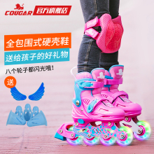 Puma roller skates, skates, children's full set, boys and girls, beginner's straight row roller skates, skates