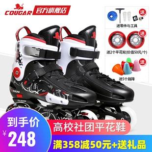 美洲狮 轮滑鞋成人男女大学生溜冰鞋直排轮旱冰鞋初学平花花式鞋图片