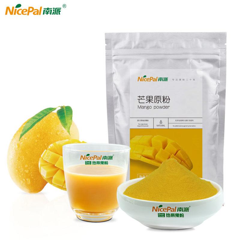 南派芒果粉210g海南特产天然果汁粉水果饮料早餐粉固体冲饮烘焙粉