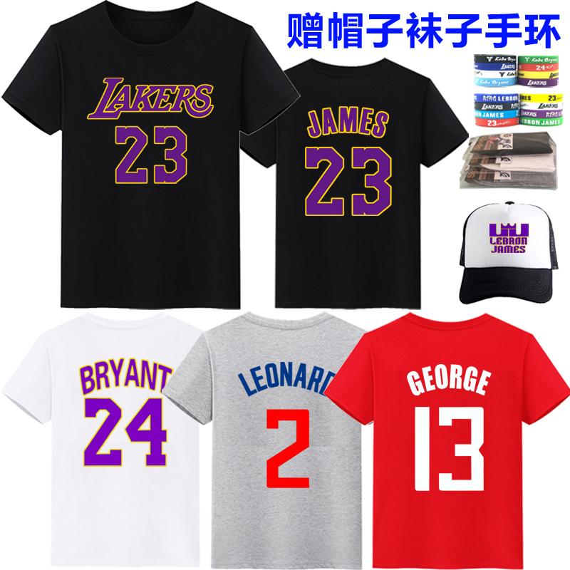快船湖人队球衣 乔治伦纳德新赛季夏装 23号詹姆斯T恤科比短袖男