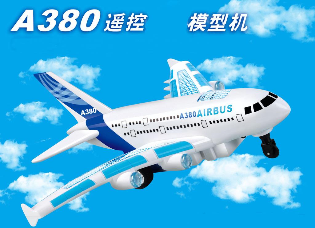 仁达空客A380客机 充电航天遥控飞机模型 民航飞机玩具客机航模