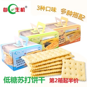Daily Life Soda Biscuits Soda Shallot Milk Salt Alkaline Low Sugar Pregnant Women Snacks Small Package FCL