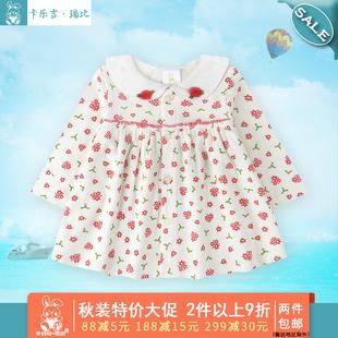 卡乐吉瑞比童装女童春秋新款2017小碎花上衣婴儿衣服女宝宝外套