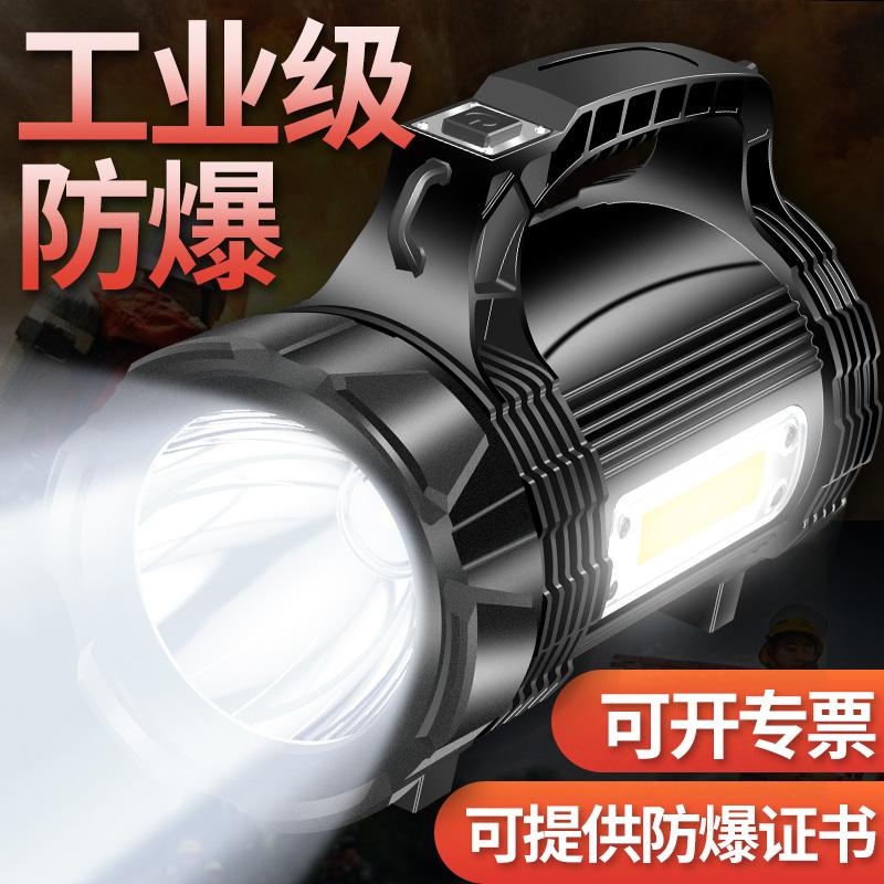 手电筒强光充电户外超亮远射大功率家用防爆手提巡逻矿氙气探照灯