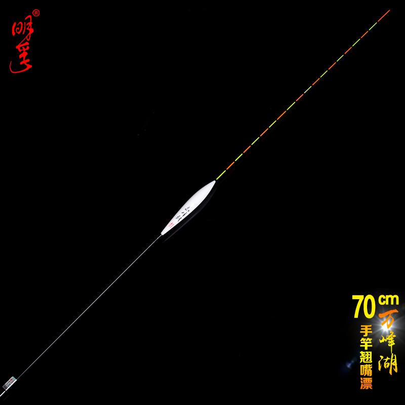 明孚纳米浮漂万峰湖筏钓翘嘴漂20目长行程混养鱼漂抗风浪浮标70cm
