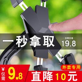 电动车手机架摩托车外卖骑手车载导航充电防震电瓶车骑行手机支架