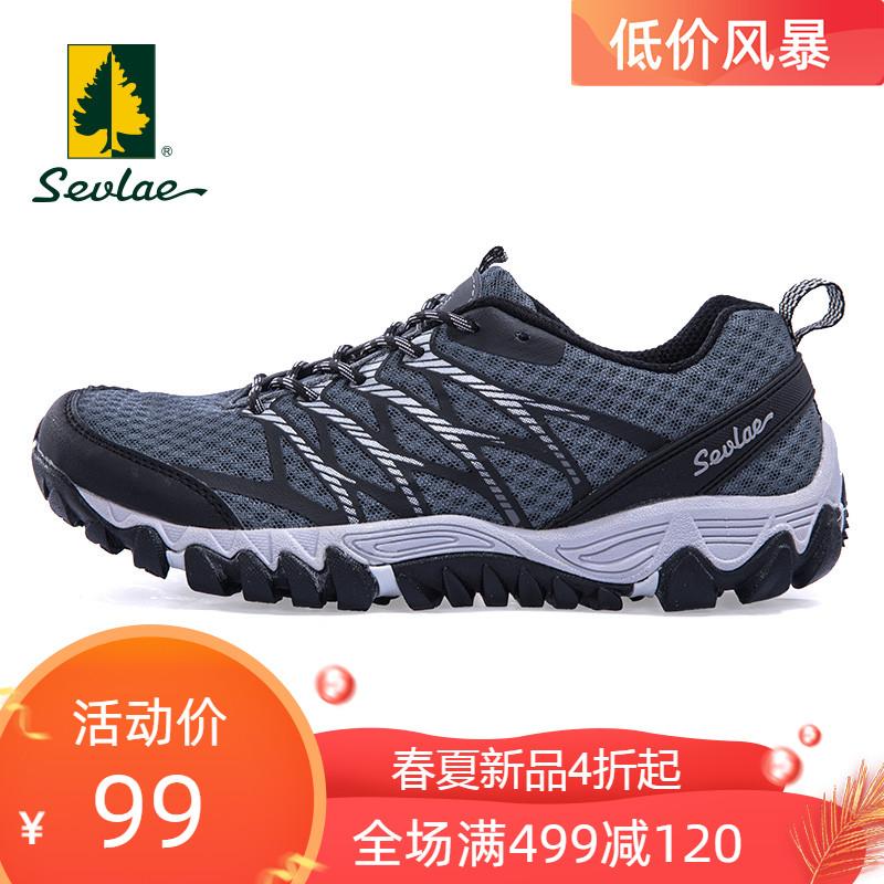 圣弗莱情侣款男女登山鞋防滑耐磨徒步户外鞋旅游运动轻便越野鞋子