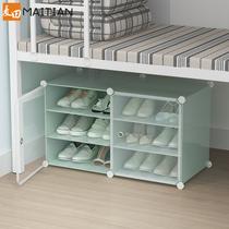 大学生宿舍鞋架子小型窄小寝室床底床下收纳神器家用门口简易鞋柜