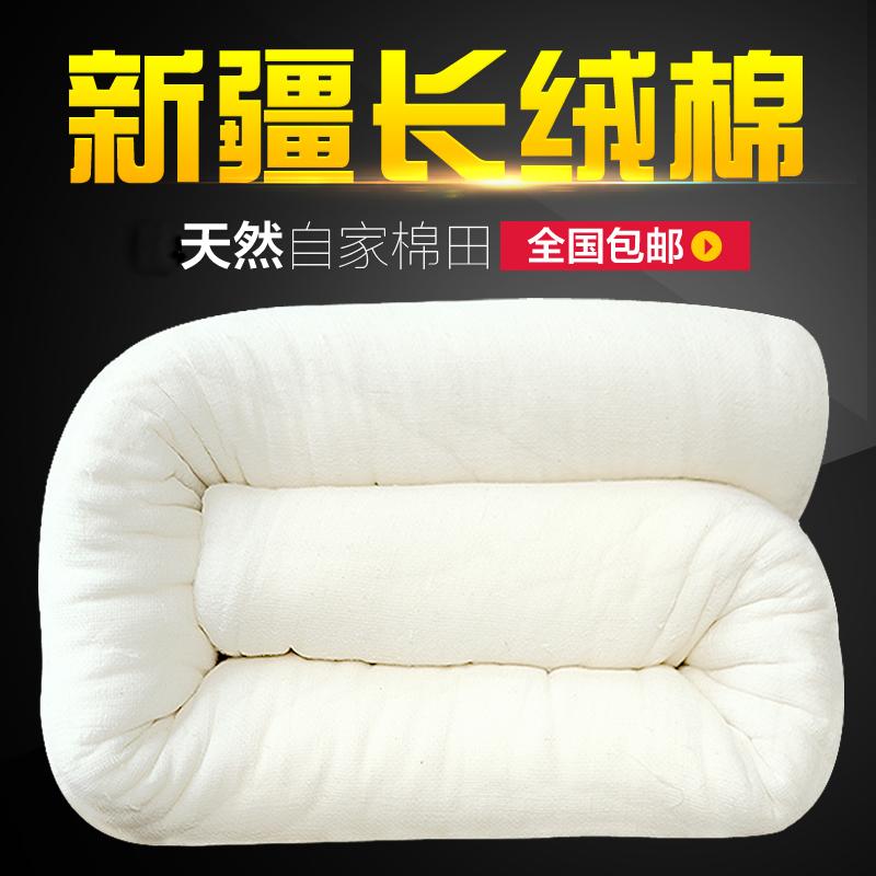 棉花被新疆棉被长绒棉被芯床垫棉絮单双人被子冬被 全棉加厚保暖