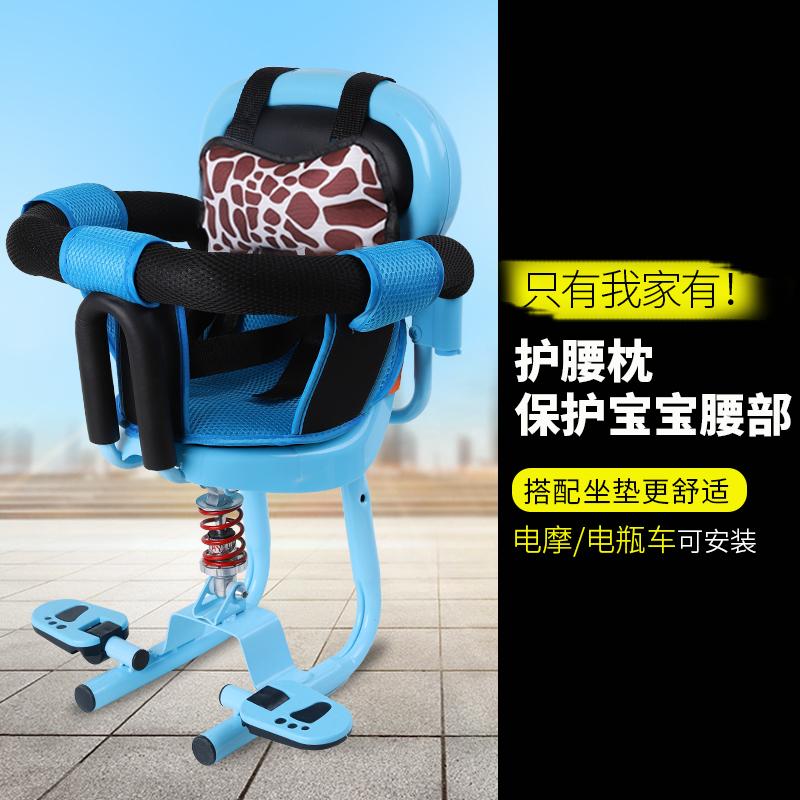 电动摩托车儿童坐椅子前置电瓶车电动踏板车小孩宝宝安全座椅