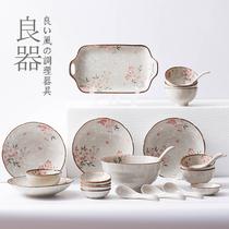 日式陶瓷碗碟餐具套装家用碗盘好看盘子菜盘鱼盘组合碟子餐盘托盘