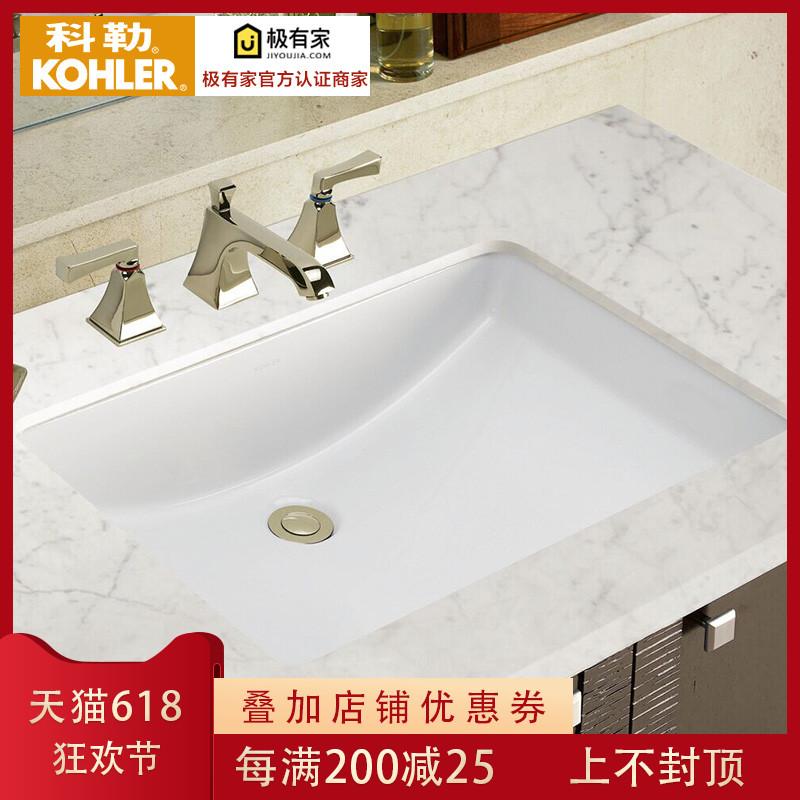 科勒K-2215T台盆拉蒂纳21寸抗菌防污陶瓷台下盆 洗脸盆