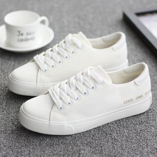 人本帆布鞋女透气百搭球鞋春季新款2020韩版天猫夏季学生小白鞋子