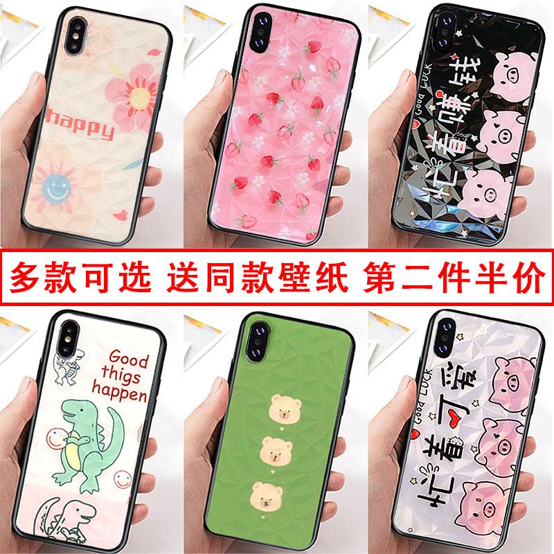 苹果x手机壳iphone11女6/6s/7/8/plus男xr潮iphonex/xsmax华为p20/p30套mate30华为nova4/nova5ipro荣耀8x/9x