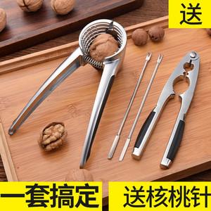 Walnut clip peeling pecan tool household clip walnut open nut husking artifact clip pine nut hazelnut pliers