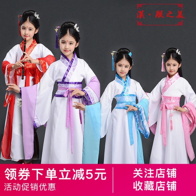 六一儿童古装仙女装 女童汉服中国风古代汉服写真国学服演出服