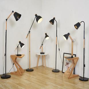 北欧ins阅读卧室床头柜台灯 简约现代客厅书桌创意网红实木落地灯